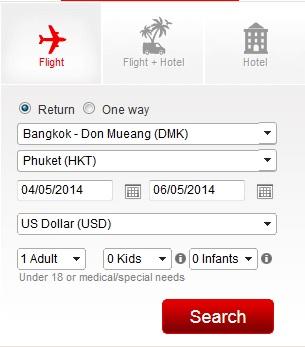 DMK to HKT