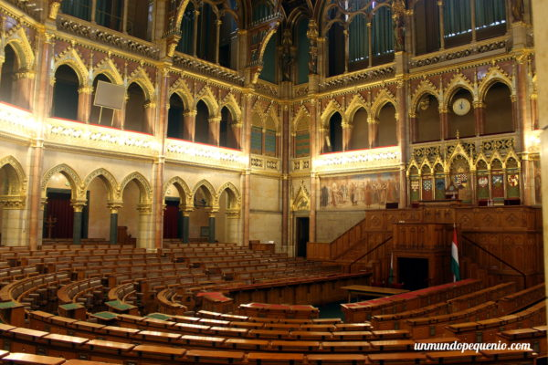 Antigua cámara alta - Parlamento de Budapest