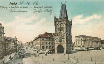 Vieja postal de la Torre de la Pólvora